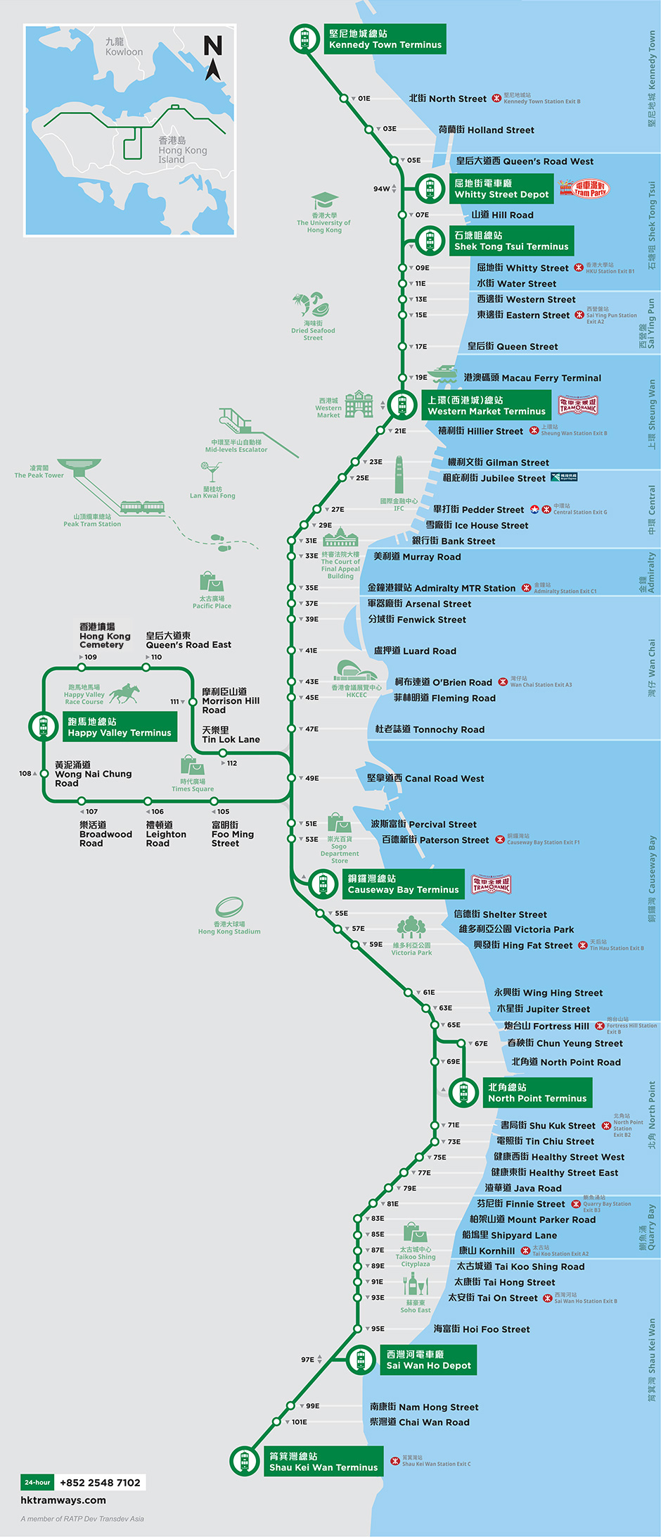 Hong Kong Tramways Interactive Map - Hong kong map